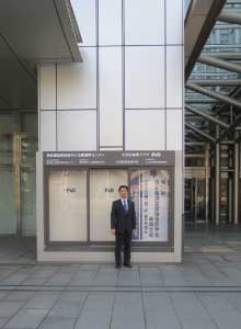 第23回 日本柔道整復接骨医学会学術大会