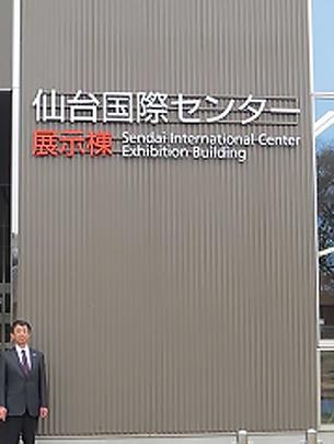 第25回 日本柔道整復接骨医学会学術大会