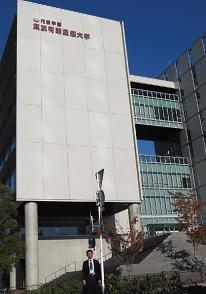 第22回 日本柔道整復接骨医学会学術大会